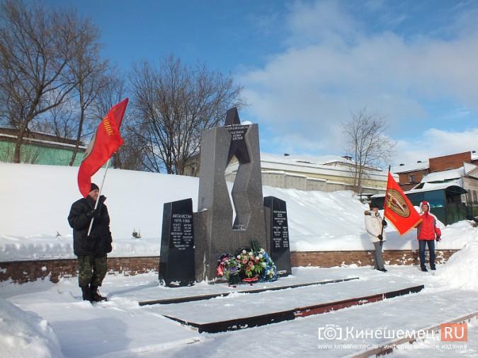 Воины-афганцы вспомнили погибших товарищей фото 2