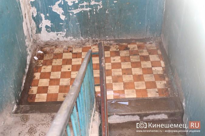 В подъезде одного из домов Кинешмы протекла крыша фото 6