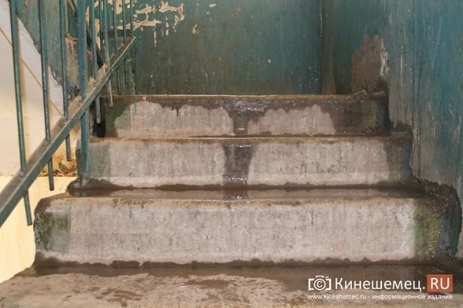 В подъезде одного из домов Кинешмы протекла крыша фото 2