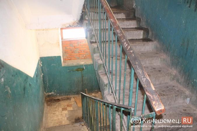 В подъезде одного из домов Кинешмы протекла крыша фото 3
