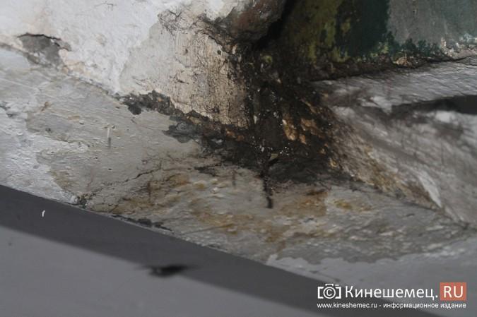 В подъезде одного из домов Кинешмы протекла крыша фото 8