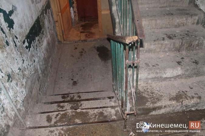 В подъезде одного из домов Кинешмы протекла крыша фото 9