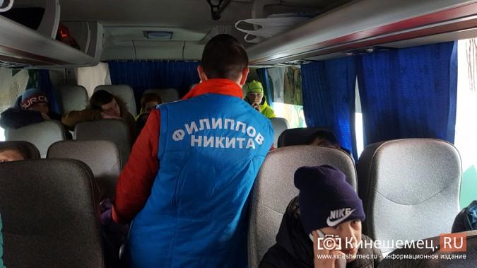 Кинешемцы преодолели «Кохомский марафон» фото 6