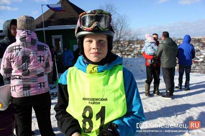 «Кинешемские Альпы» покорились 11-летнему школьнику фото 29
