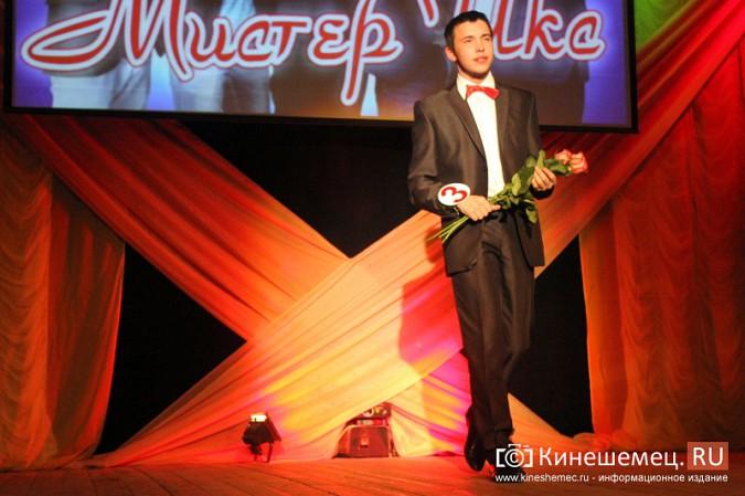 «Мистер Икс» в Кинешме: победила брутальность фото 11