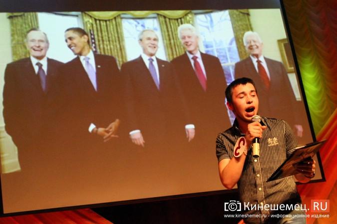 «Мистер Икс» в Кинешме: победила брутальность фото 6