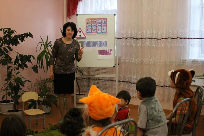 Кинешемские дети изучают «Азбуку безопасности» фото 2