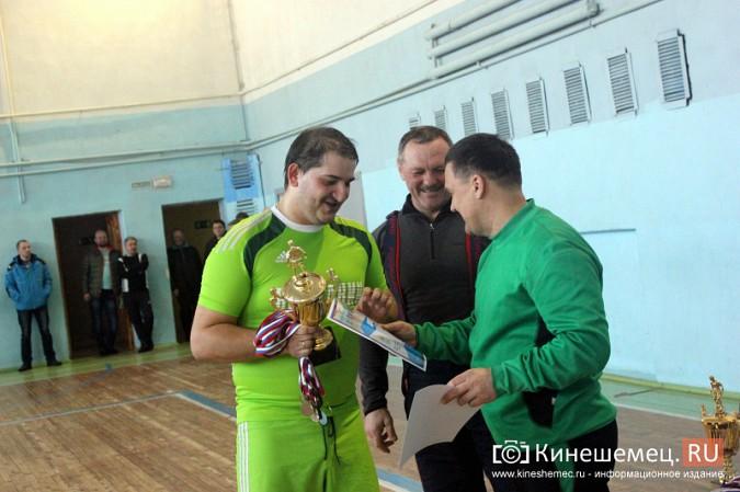 В Кинешме стартовал Кубок по мини-футболу фото 7