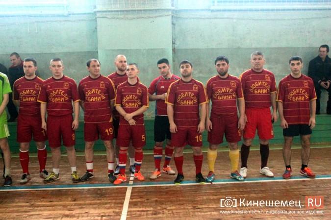 В Кинешме стартовал Кубок по мини-футболу фото 6