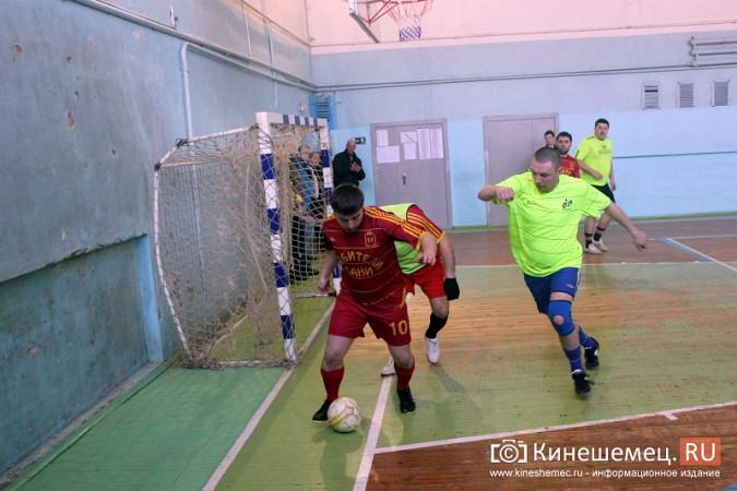В Кинешме стартовал Кубок по мини-футболу фото 11
