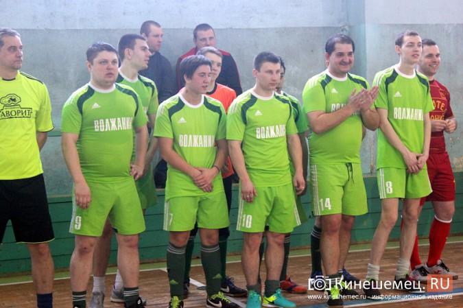 В Кинешме стартовал Кубок по мини-футболу фото 8