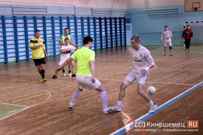 В Кинешме стартовал Кубок по мини-футболу фото 3