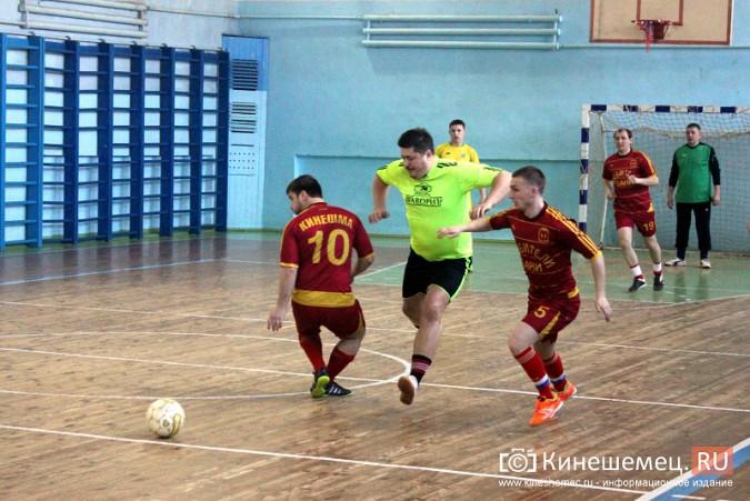 В Кинешме стартовал Кубок по мини-футболу фото 10