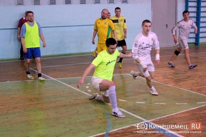 В Кинешме стартовал Кубок по мини-футболу фото 2
