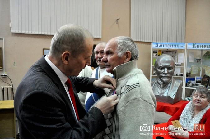 Коммунисты Кинешмы обращаются к Президенту России Владимиру Путину фото 6
