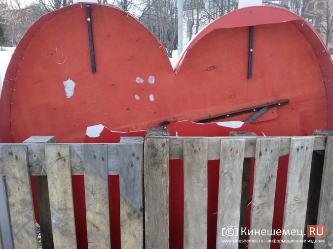 Сердце Кинешмы продолжают разбивать фото 3