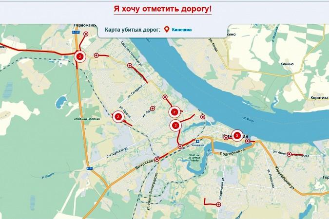 «Убитые» дороги Кинешмы на карте «убитых» дорог России фото 2