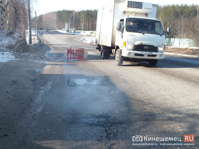 В Кинешме производят поддерживающий ремонт дорог фото 6