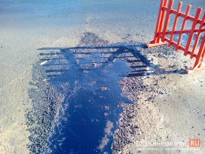 В Кинешме производят поддерживающий ремонт дорог фото 9
