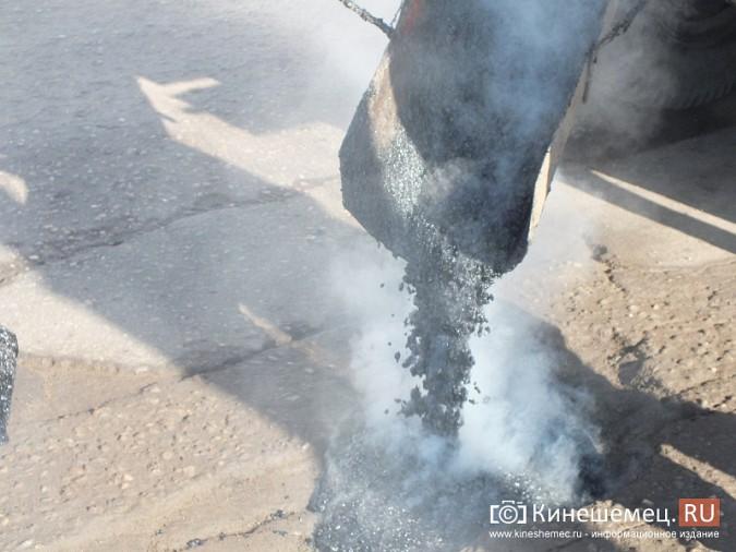 В Кинешме производят поддерживающий ремонт дорог фото 12