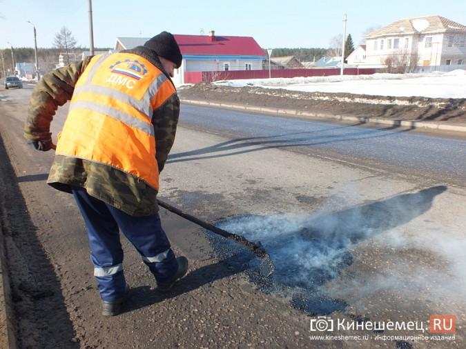 В Кинешме производят поддерживающий ремонт дорог фото 7
