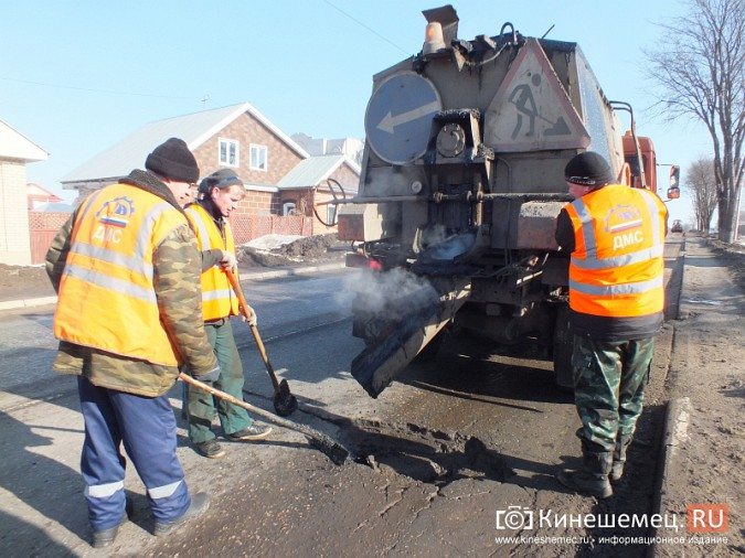В Кинешме производят поддерживающий ремонт дорог фото 4