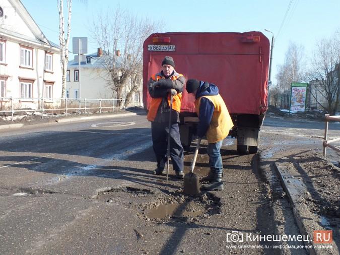 В Кинешме производят поддерживающий ремонт дорог фото 10