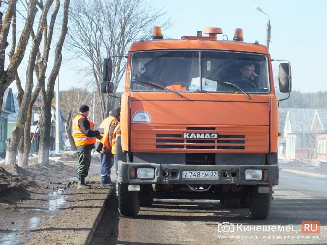 В Кинешме производят поддерживающий ремонт дорог фото 11