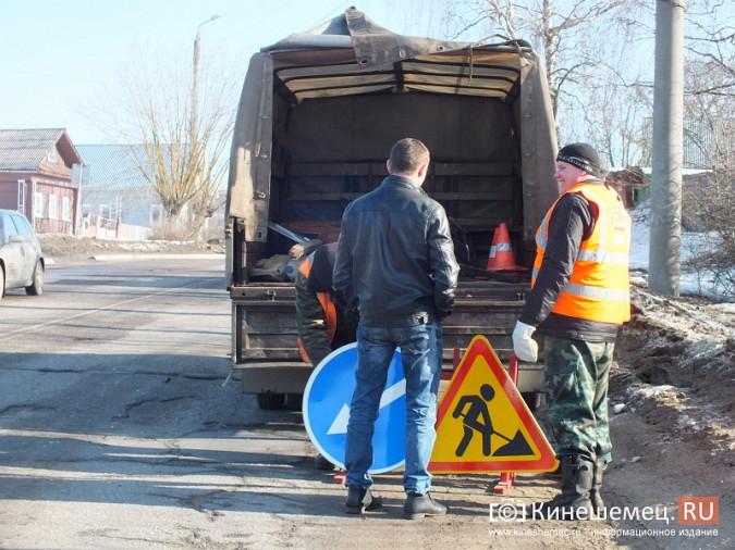 В Кинешме производят поддерживающий ремонт дорог фото 3
