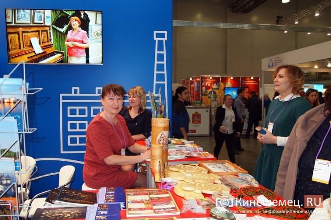Туристические возможности Кинешмы представили на международной выставке фото 3