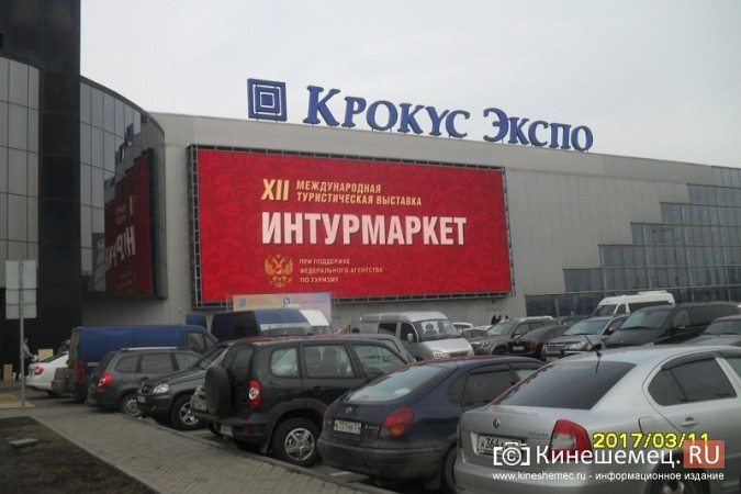Туристические возможности Кинешмы представили на международной выставке фото 4