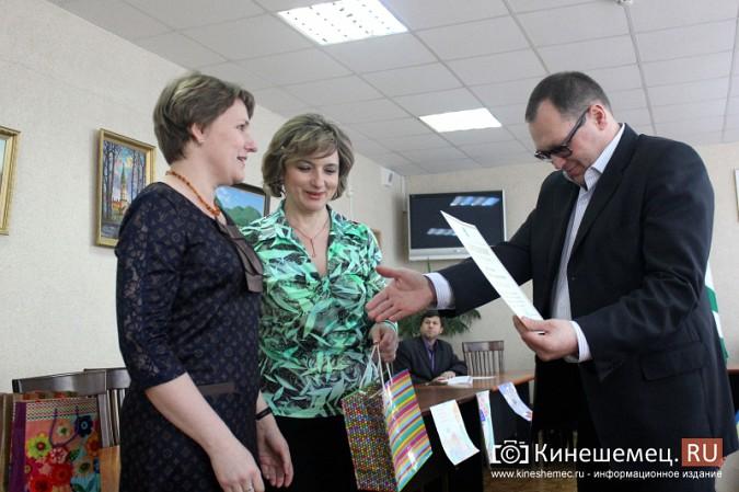 В Кинешме наградили знатоков потребительских прав фото 9