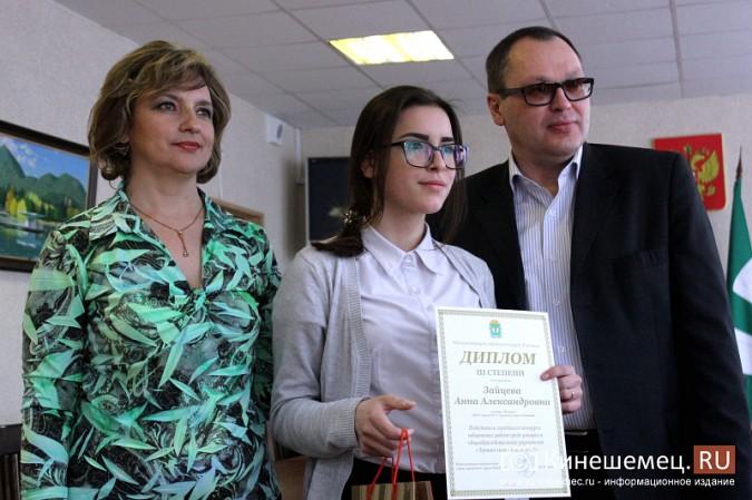 В Кинешме наградили знатоков потребительских прав фото 11