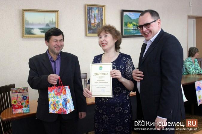 В Кинешме наградили знатоков потребительских прав фото 6