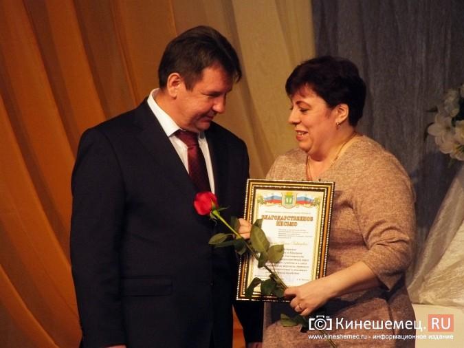 В Кинешме чествовали работников коммунальных служб города фото 4