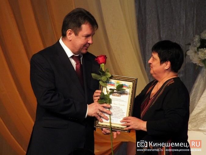 В Кинешме чествовали работников коммунальных служб города фото 5