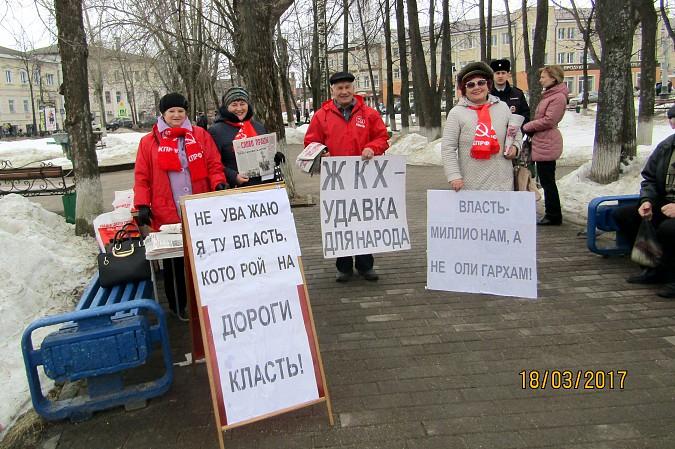 В годовщину воссоединения Крыма в Кинешме протестовали фото 4
