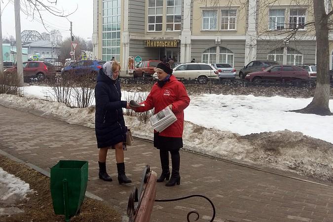 В годовщину воссоединения Крыма в Кинешме протестовали фото 3