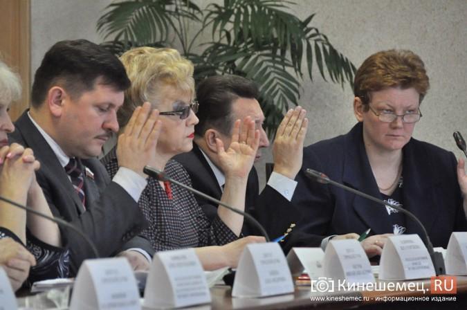 Прокуратура заставит кинешемскую думу выполнить волю избирателей фото 2