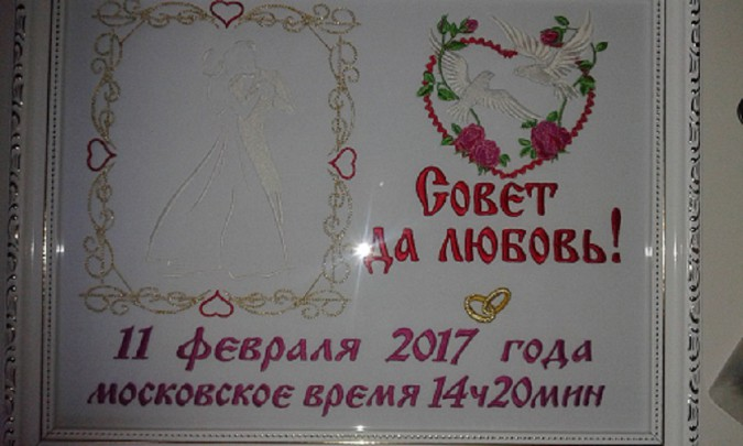 """19 апреля ателье """"Стиль"""" исполняется 15 лет фото 16"""