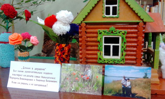 Башкирские праздники в июне 2016