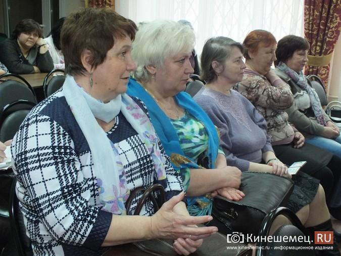 """""""Справедливая Россия"""" определилась с лидером в Кинешме фото 2"""