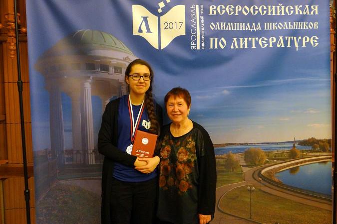 Лицеистка из Кинешмы Ксения Крымова стала призером всероссийской олимпиады фото 4