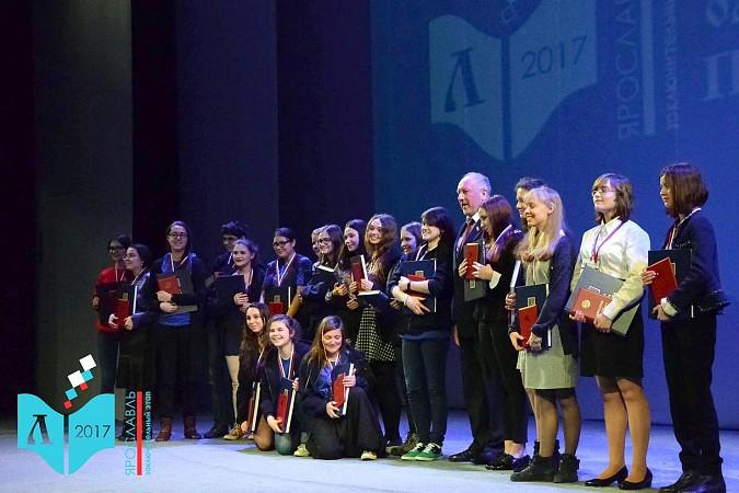 Лицеистка из Кинешмы Ксения Крымова стала призером всероссийской олимпиады фото 2