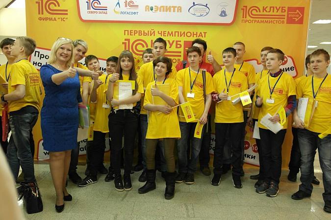 Кинешемские школьники приняли участие в Первом Чемпионате программистов фото 2