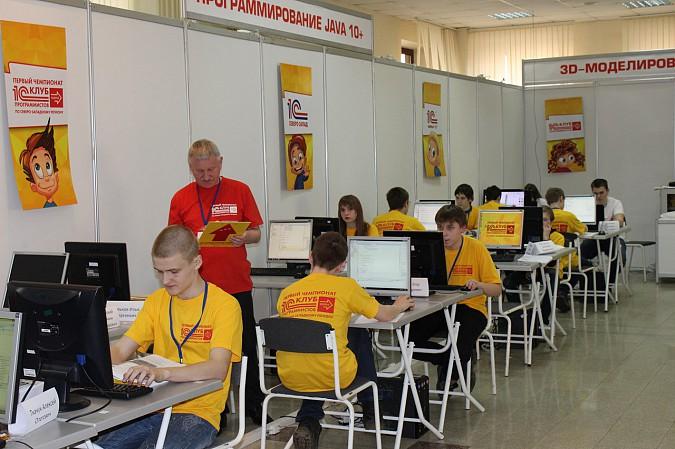 Кинешемские школьники приняли участие в Первом Чемпионате программистов фото 3