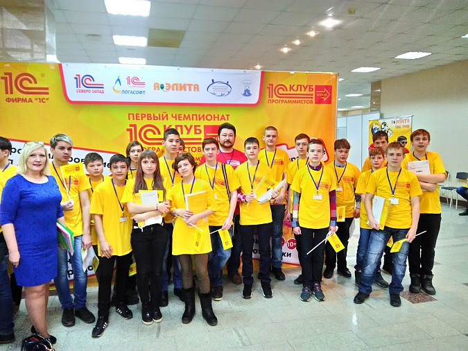 Кинешемские школьники приняли участие в Первом Чемпионате программистов фото 6