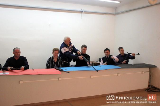 Кинешемские депутаты взялись за ружья фото 4