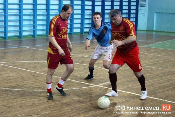 «Волжанин» - обладатель Кубка Кинешмы по мини-футболу фото 8