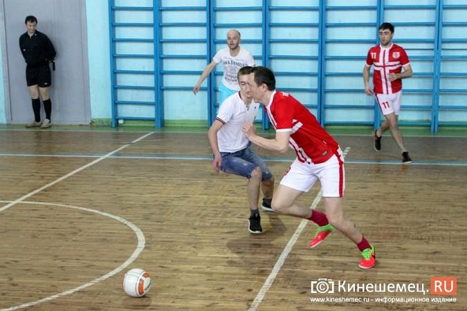 «Волжанин» - обладатель Кубка Кинешмы по мини-футболу фото 6